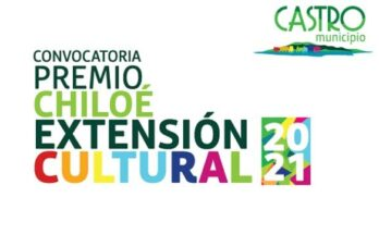 convocatoria premio extension cultural