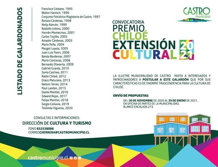 convocatoria premio extension cultural